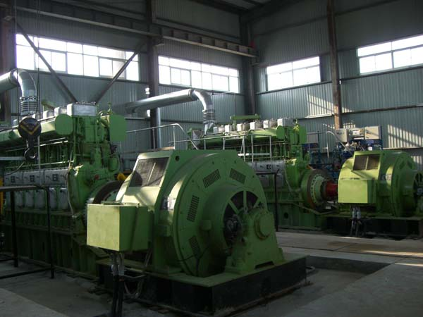 10MW(5X2MW)HFO Generator sets(Power plant)